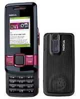 Корпус для телефона Nokia 7100sn чёрно-малиновый с клавиатурой High Copy