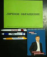 Политические партии, фото 1