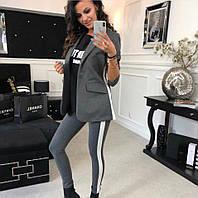 Женский стильный костюм-двойка брюки и удлиненный пиджак на одной пуговице, фото 1