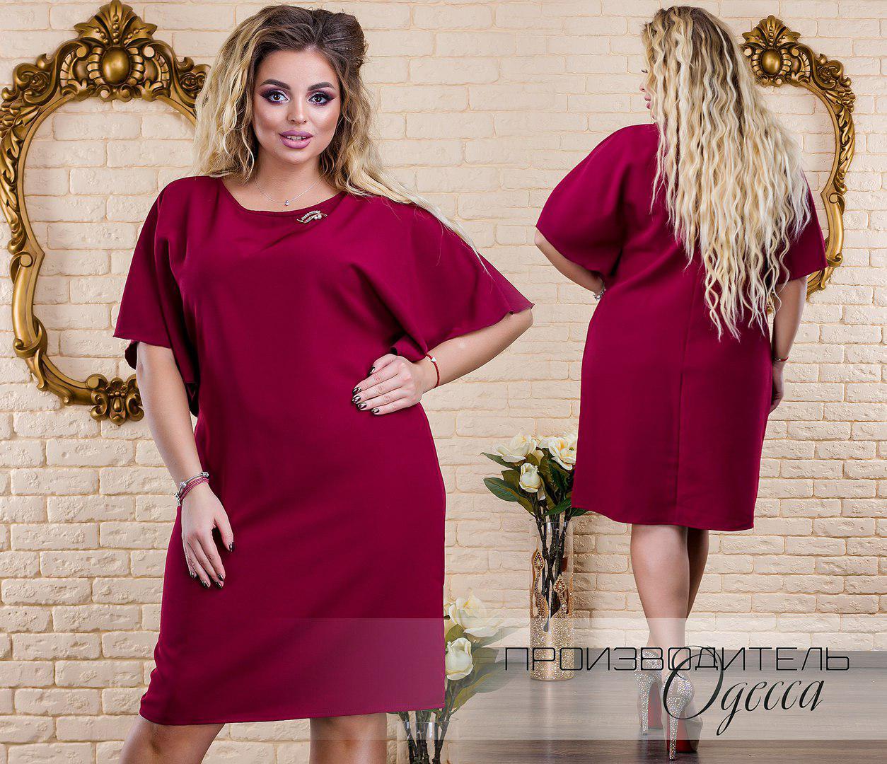 Платье больших размеров 50+ с расклешенным рукавом / 3 цвета  арт 4935-503