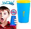 Чашка кружка непроливайка Wow Cup для детей