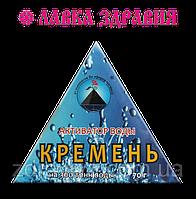 Активатор воды Кремень, 70 г