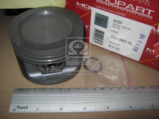 Поршень VAG 83.01 2.8 AAH (Mopart) 102-12860 02