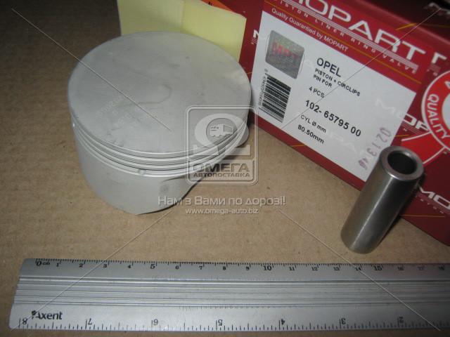 Поршень OPEL 80.50 1.8i 16V X18XE1 (Mopart) 102-65795 00