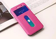 Розовый чехол-книжечка-подставка для Lenovo S850