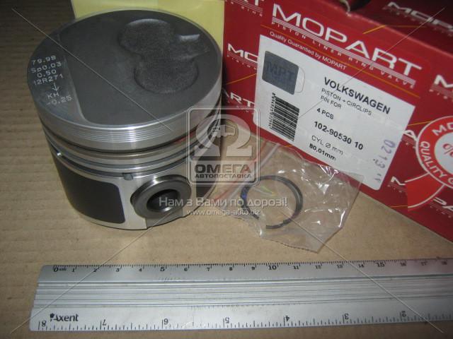 Поршень VAG 80.01 1.9TD AAZ/ABL (Mopart) 102-90530 10