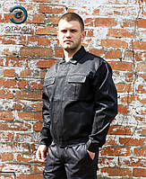 """Куртка рабочая """"Бриз"""" черная, рабочая одежда"""