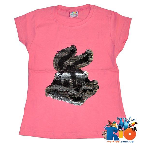 """Детская футболка  """"Зайка"""" пайетки перевертыши, трикотаж, для девочки 110-128 см(4 ед в уп)"""