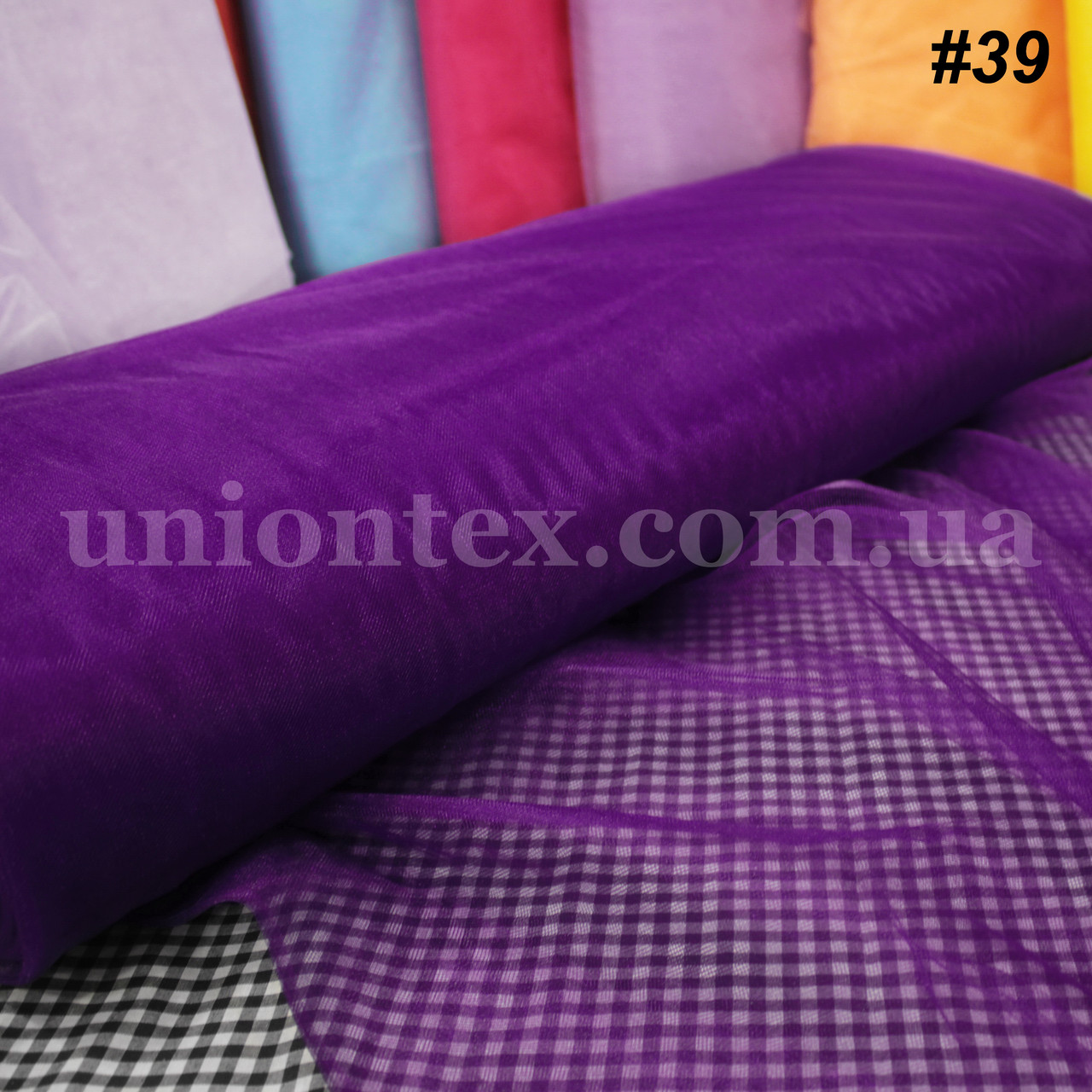 Фатин средней жесткости Kristal tul фиолетовый, ширина 3м