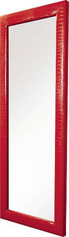 Зеркало , фото 2