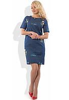 Летнее джинсовое платье с вышивкой Д-1109