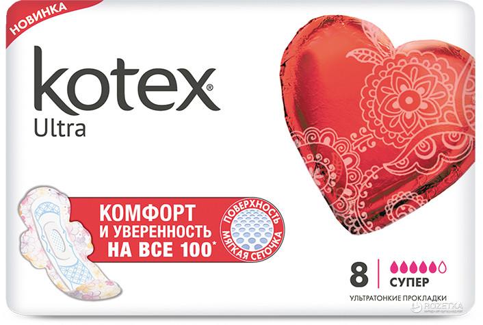 Прокладки Kotex ultra 8шт. 5 к,