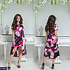 Платье   5917 Dora