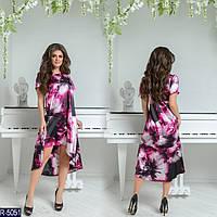 Платье   5917 Dora, фото 1