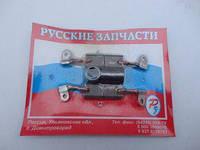 Рем-кт стартера ВАЗ 2101 Русские запчасти