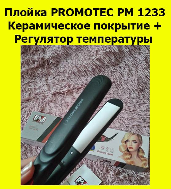 Плойка PROMOTEC PM 1233 Керамическое покрытие + Регулятор температуры