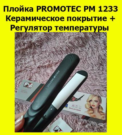 Плойка PROMOTEC PM 1233 Керамическое покрытие + Регулятор температуры, фото 2
