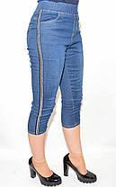 Бриджи женские джинс с полосой размер L, фото 3