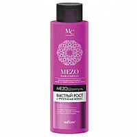 """МезоШампунь """"Быстрый рост и уплотнение волос"""" Bielita Mezo Hair Complex"""