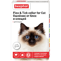 """Ошейник от блох и клещей """"Flea & Tick Collar"""" (белый) для котов и кошек, Beaphar™"""