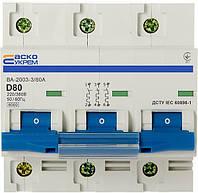 3p 80 А (тип D ВА-2003 Аско