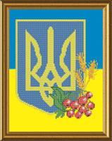Схема для вышивки бисером Символика (19 х 29 см) СКМ-14 Княгиня Ольга