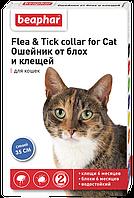 """Ошейник от блох и клещей """"Flea & Tick Collar"""" (синий) для котов и кошек, Beaphar™"""