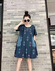Джинсовое однотонное молодёжное платье оверсайз