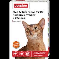 """Ошейник от блох и клещей """"Flea & Tick Collar"""" (оранжевый) для котов и кошек, Beaphar™"""
