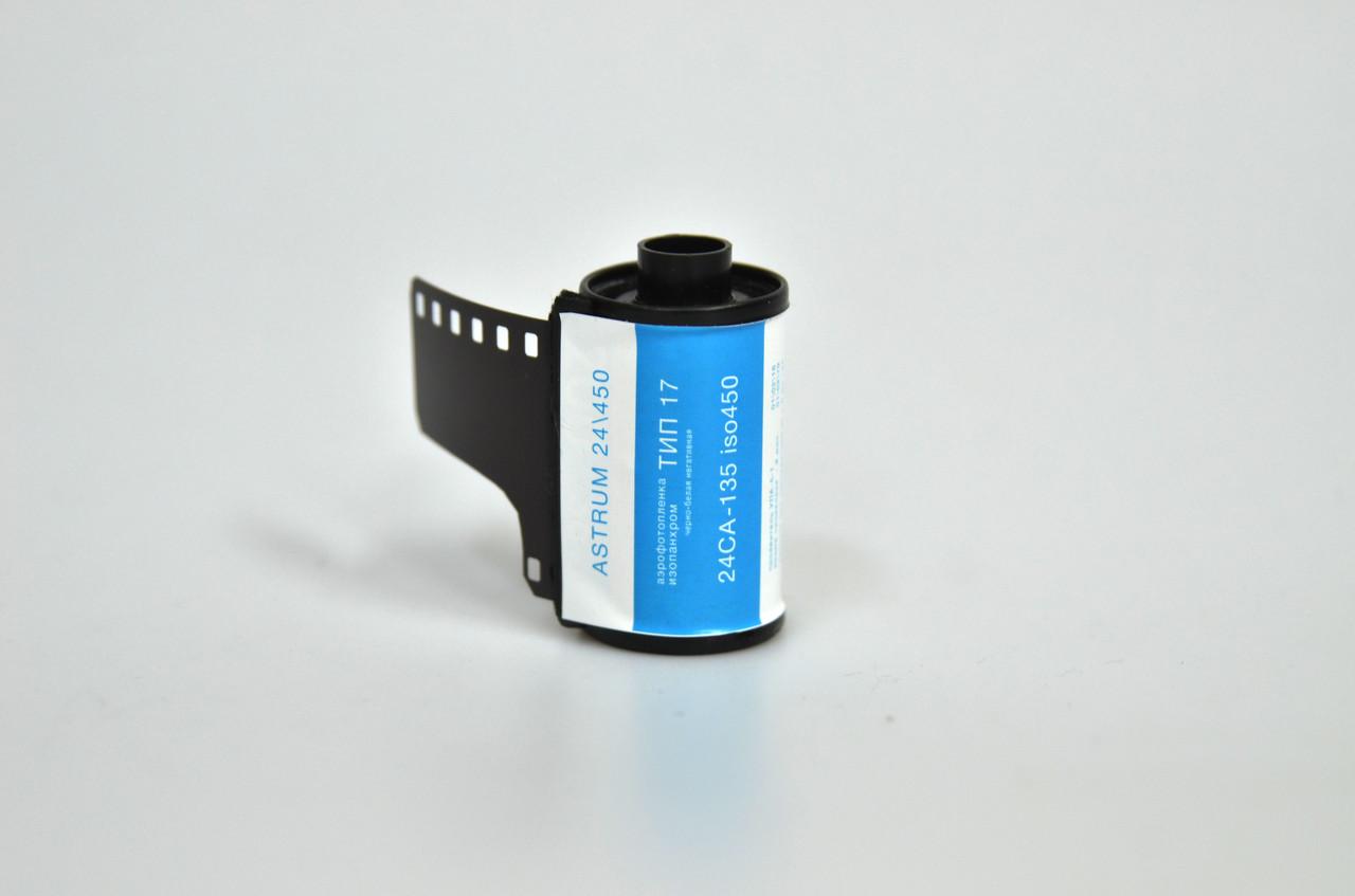 Черно-белая фотопленка Astrum 450/24