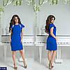 Платье  5908 Верона