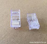 RJ45 Cat5 8P8C 8Pin обжимной, модульный разъем сетевого кабеля
