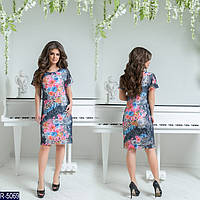 Платье  5914 Пати, фото 1