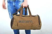 Спортивная сумка MEIDUYI хаки