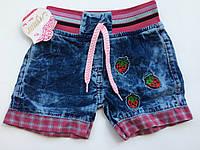 Шорты джинсовые на девочку 1-5 лет клубничка