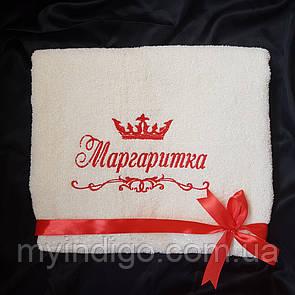 Вышивка имени на полотннце. Именное банное полотенце 70х140 см