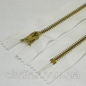 Застежка-молния металлическая 18 см, белая (золото)