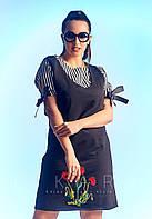 Женский комплект: черный сарафан с вышивкой и рубашка в принт-полоска батал