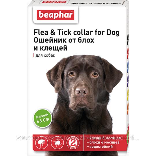 """Ошейник от блох и клещей """"Flea & Tick Collar"""" (зеленый) для собак, Beaphar™"""