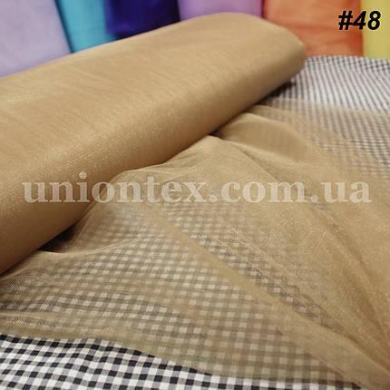 Фатин средней жесткости Kristal tul кофе с молоком, ширина 3м, фото 2