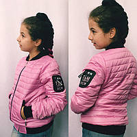 Детская весенняя куртка-бомбер на синтепоне, фото 1