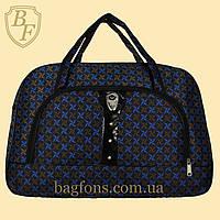 13889c3a8e99 Женская сумка в Днепре. Сравнить цены, купить потребительские товары ...