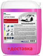 Активная пена BOING NANO PROFESSIONAL 6 кг