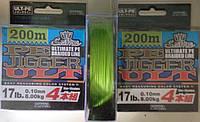 Шнур рыболовный PE JIGGER ULT 200 m от 0.10 до 0.50