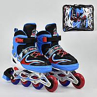 Ролики детские Best Roller размер 34-37 PU (голубые) арт. 24744/3330 M (переднее колесо свет)