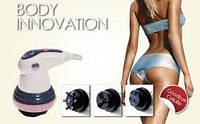 Инфракрасный магнитный Антицеллюлитный массажер Body Innovation Sculptural (Боди Инноватион)