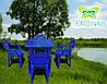 """Набор садовой мебели Стол """"Квадрат"""" и 4 стула """"Луч"""" синий, пластиковый"""