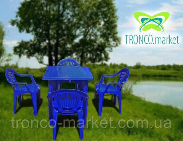 """Набор садовой мебели Стол """"Квадрат"""" и 4 стула """"Луч"""" синий, пластиковый, фото 2"""