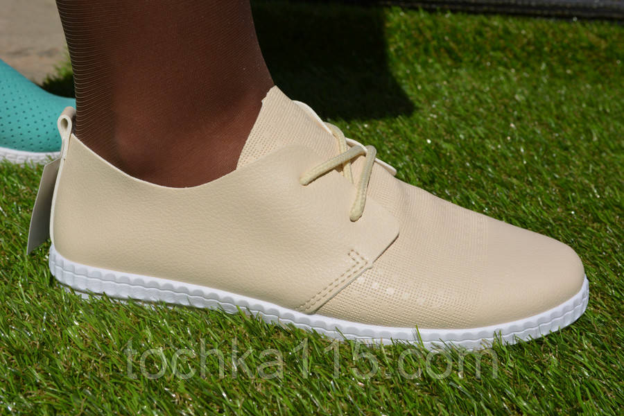 Женские мокасины туфли бежевые кожа, фото 1