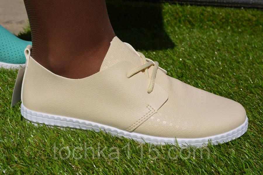 Женские мокасины туфли бежевые кожа